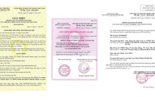 Mẫu giấy phép thành lập văn phòng đại diện đã thực hiện cho khách hàng